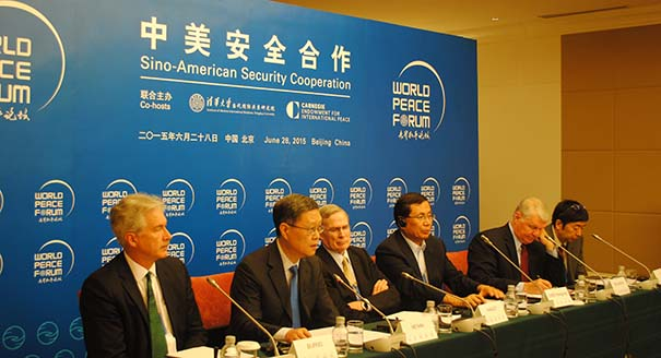 Sino-American Security Cooperation