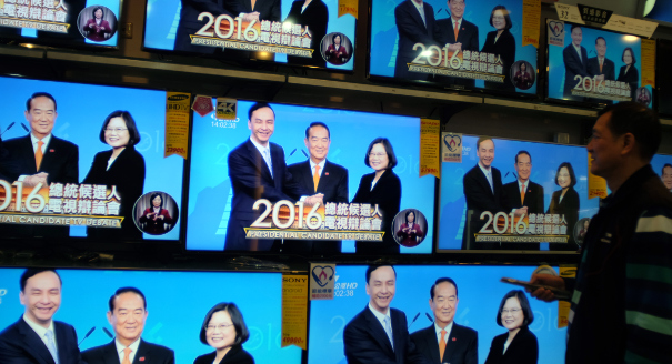 Rescheduled: Dissecting Taiwan's 2016 Election Results