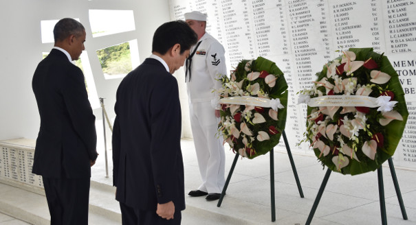 Post-War U.S.-Japan Reconciliation: Strategic Benefits of Healing