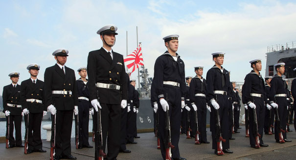Japan Maritime Self Defense Force