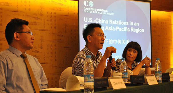 U.S.-China Relations in an Evolving Asia-Pacific Region