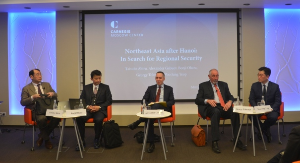 Northeast Asia after Hanoi: In Search for Regional Security