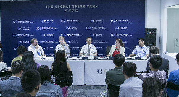 The Future of Global Governance: Assessing China's Role and Cultivating Young Leaders