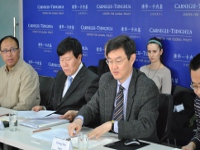 Multilateral Cooperation in East Asia
