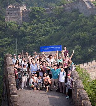 group of people on great wall of china