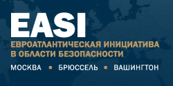 The Euro-Atlantic Security Initiative (EASI)